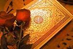 تزیین قرآن برای بله برون و سفره عقد