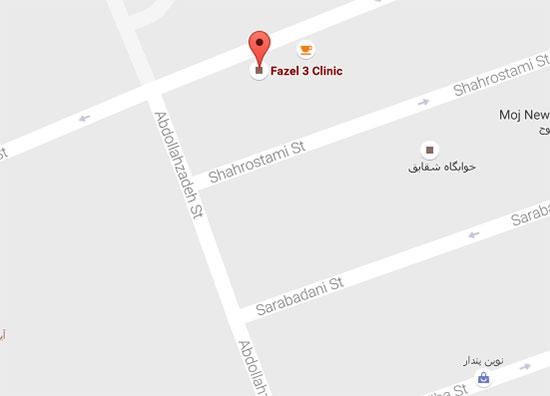 آدرس آزمایشگاه فاضل