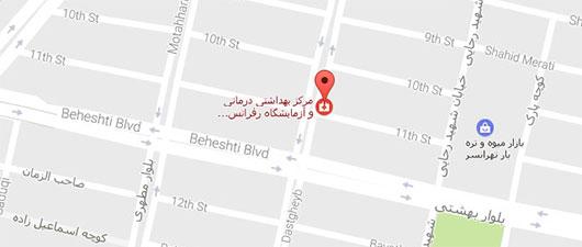 آدرس آزمایشگاه تهرانسر