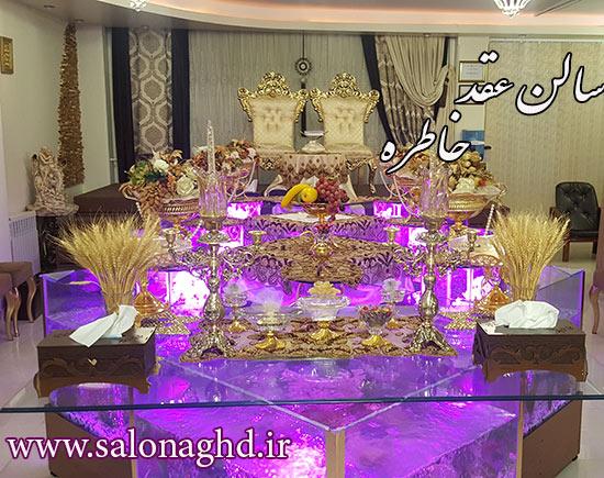 دفتر ازدواج و طلاق - دفتر ازدواج تهرانپارس - دفترازدواج شیک
