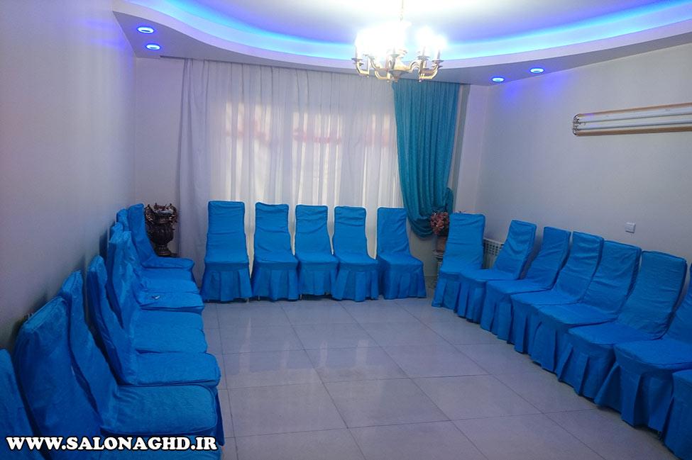 دفتر ازدواج-سالن عقد-سفره عقد