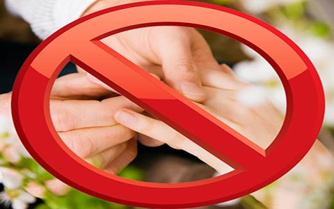 موارد منع ثبت ازدواج