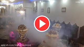 فیلم شیکترین دفتر ازدواج