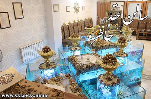 دفتر ازدواج - سالن عقد - سفره عقد