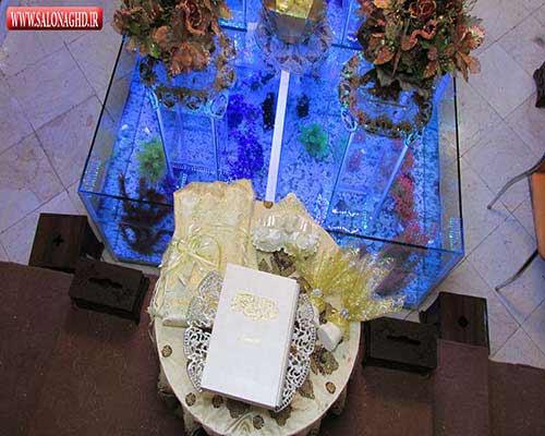 قرآن در رسم و رسومات ايراني